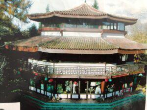 une pagode à Rambouillet